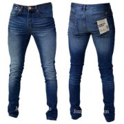 Designer Super Skinny Leg Stretch Jeans Vintage Stonewash